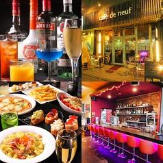 Cafe&Bar cafe de neuf カフェ ヌフ