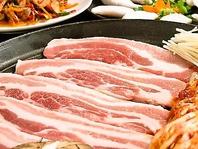 サムギョプサル食べ放題→1500円