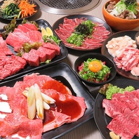 提供しているお肉は全てA4以上の和牛です。