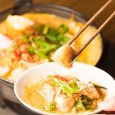 てつ鍋 カツをのおすすめ料理3