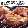 料理メニュー写真要予約 1.KgUP~・ふぐ10780円(税込み)コース料理・仕上げは雑炊です~おなか一杯で帰れます。