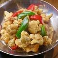 中華ダイニング 逸品源のおすすめ料理1