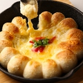 料理メニュー写真チーズフォンデュ リング