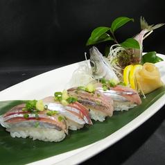 料理メニュー写真釣ったアジで握り寿司