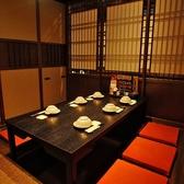 大人気の個室席を完備!周りを気にせずゆったりお食事をお楽しみ頂けます♪個室なので周りを気にせずまったり過ごせる、居心地の良い空間です!女子会や誕生日、デートなどにもおすすめ♪プライベートな空間で周りを気にせず、旬の食材をふんだんに使用したお料理と、豊富な種類の自慢のお酒をゆっくりとお楽しみ頂けます◎