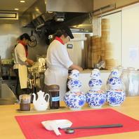 キャリア16年の点心師×香港スタイルの本格中国料理