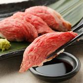 お肉とレモンサワー 檸檬家 岡山駅前店のおすすめ料理3