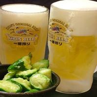 マイナス20度!キンキンに冷やした生ビールで乾杯☆