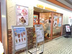 カフェ サンタマリア 姫路店の写真