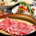 料理メニュー写真【旬の季節コース】(夏)⇒牛しゃぶ・海老づくし夏野菜コース
