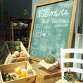 お野菜にこだわる隠れ家◎~菜園カフェバル Beef&Vegetable ChibiClo~