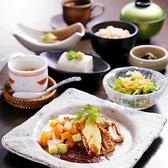 別邸 竹の庵 銀座3丁目店のおすすめ料理2
