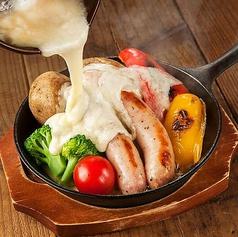 料理メニュー写真ごろごろ野菜の とろけるラクレットチーズ