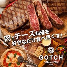 GOTCH ゴッチ 静岡駅前店のおすすめ料理1