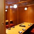 壁の取り外しが可能なので人数ご相談下さい!広々とした空間で宴会をお楽しみ頂けます。みんなでくつろげる個室。