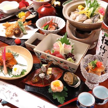 京料理 志ぐれのおすすめ料理1
