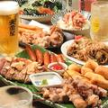大金星 新浦安店のおすすめ料理1