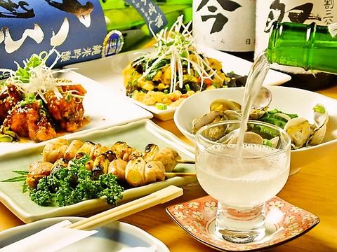 原酒やレアな日本酒を取り揃えております!☆地酒と串焼きの楽しめるお店☆