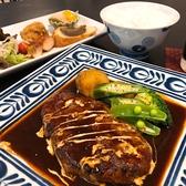 和洋食酒Fusionのおすすめ料理3