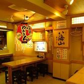 かあさん 虎ノ門店の雰囲気3