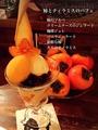 料理メニュー写真柿とティラミスのパフェ