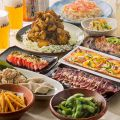 えこひいき 町田1番街通り店のおすすめ料理1