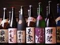 日本酒充実