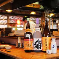 乾杯しよう♪ビール・日本酒・焼酎などお酒充実です!