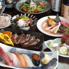 寿司 海鮮 居酒屋 まんぼう 茅ヶ崎出張所のコース写真