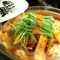 ★☆赤から鍋 0番~10番辛さが選べる☆★
