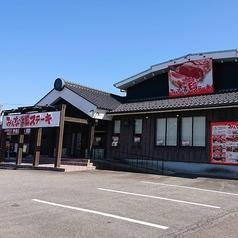 みんなDEステーキ 富山店の外観1