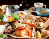 別邸 旬 名駅のおすすめ料理3