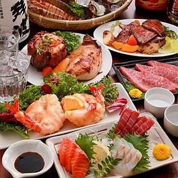 花しぐれ 新宿本店のおすすめ料理1