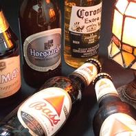 世界のビールが、揃ってる