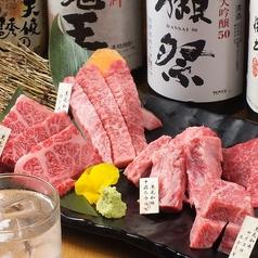 焼肉 七つ星 本町店のおすすめ料理1