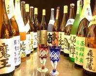 ずらりと並ぶ地酒・地焼酎。人気の獺祭(だっさい)も♪