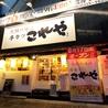 串カツ居酒屋 これや出屋敷駅前店のおすすめポイント2
