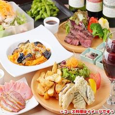 和個室×肉バル MIYABI 大船駅前店のコース写真