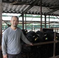 生産者・内藤牧場が手塩にかけて大切に育てた牛さん