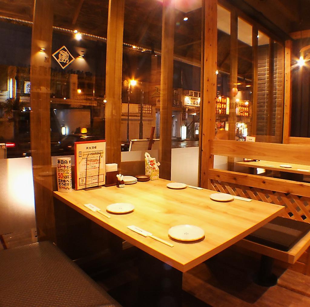 炉端居酒屋 フジヤマ桜 西橘店|店舗イメージ7