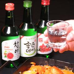 韓国料理 絆 KIZUNAの雰囲気1