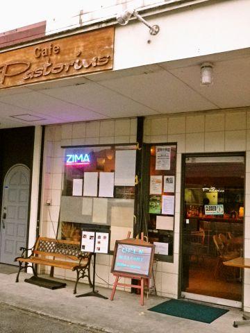 Cafe Pastorius