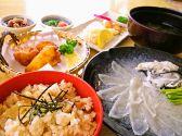 ふくの関 カモンワーフ店のおすすめ料理2