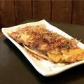 料理メニュー写真遠州焼き