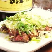 炭火焼鳥 日本橋 逢鳥のおすすめ料理3