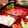 焼肉 樂 RAKUのおすすめポイント3