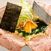 壱発ラーメン 福生店のおすすめ料理2