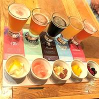 ★☆人気のクラフトビールが5種類楽しめるセット☆★