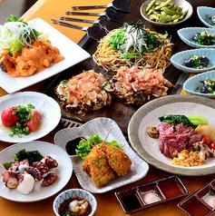 花まる亭 本町淡路町店のおすすめ料理1