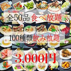 隠れ家Dining 早川 天神店のおすすめ料理1